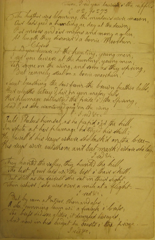 Burns did not publish the poem in his lifetime, submitting to Clarinda's request not to publish. The poem was published after Burns' death.