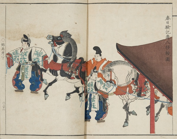 "The book is bound with thread, and was published around 1856, just after Matthew Perry's landing spurred the tumultuous ""Bakumatsu"" period where Japan reopened to the West."
