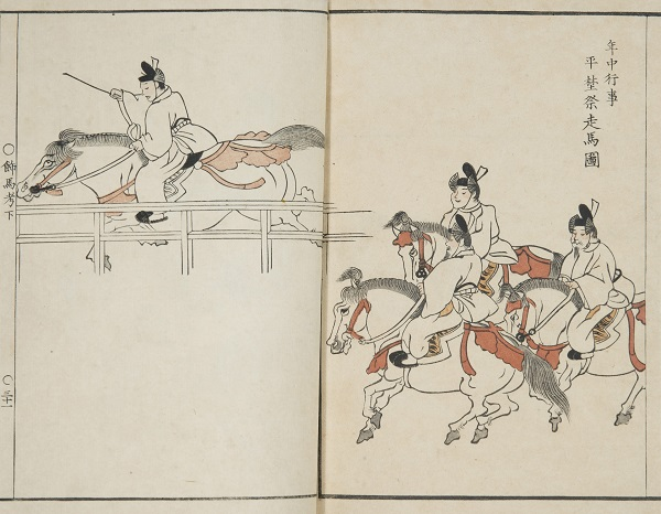 The Japanese were very familiar with the horse as a means of military transportation. This volume explores the ceremonial attire for horses on parade.