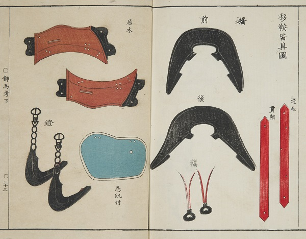 On the lower left are Japanese-style stirrups: sandal-like cups attached to chains.